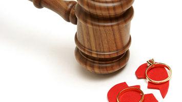Развод через Госуслуги