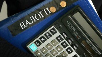 Как оплатить налоги онлайн: пошаговое описание процесса, проверка суммы задолженности