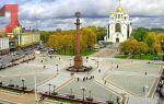 МФЦ в Калининградской области