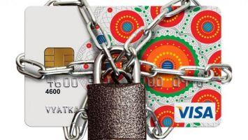Разрешено ли судебным приставам блокировать кредитку или зарплатную карточку