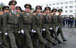 Пошаговый алгоритм увольнения военнослужащего человека: окончание срока контракта