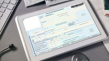 Можно ли посмотреть информацию о больничном листе онлайн: правила оформления документа