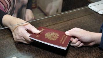 Как записать в паспортный стол онлайн: подробный алгоритм, преимущества дистанционной записи