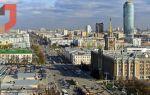 МФЦ в Свердловской области