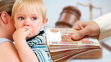 Как начисляются алименты на ребенка