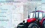 Как заменить права на трактор: подача заявление онлайн, список необходимых документов