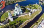 МФЦ в Псковской области