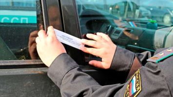 Как снять арест с автомобиля?
