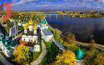 МФЦ в Костромской области
