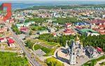МФЦ в Ханты-Мансийском автономном округе Югра