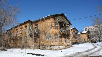Расселение из ветхого и аварийного жилья