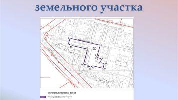 Оформление градостроительного плана земельного участка через Госуслуги: пошаговый алгоритм, полезные рекомендации