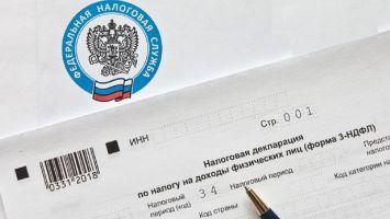 Как заполнить декларацию 3-НДФЛ онлайн: основные правила, сроки сдачи отчета