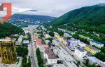 МФЦ в Камчатском крае