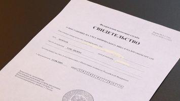 Нужно ли менять свой идентификационный код при изменении фамилии: основные правила