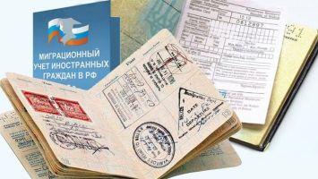 Миграционный учет для иностранцев: подробная инструкция оформления документов онлайн