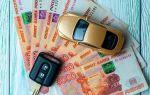 Как узнать задолженность по транспортному налогу онлайн: подробная инструкция, удобные способы оплаты