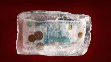 Почему была заморожена накопительная часть пенсии: изменения в законодательстве
