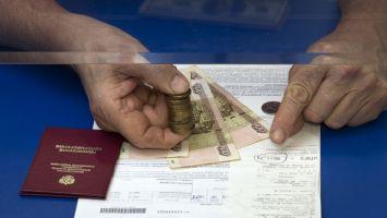 Как получить единовременную выплату из накопительной части пенсии