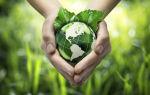 Закон об охране окружающей среды