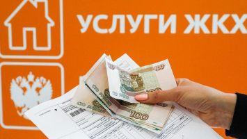 Как оплачивать услуги ЖКХ онлайн: пошаговая инструкция, преимущества