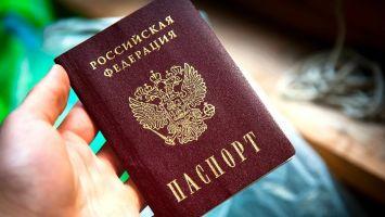 Замена паспорта онлайн: основные правила, требования к фотографии