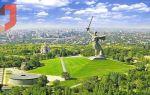 МФЦ в Волгоградской область