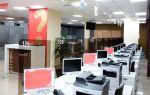 МФЦ в посёлке Борисоглебский