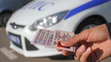 Замена водительских прав через Госуслуги