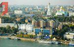 МФЦ в Иркутской области