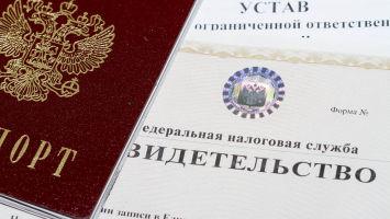 Как узнать ИНН по паспорту онлайн?
