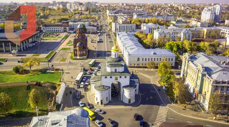 МФЦ в Владимирской области - адреса, телефоны, часы работы