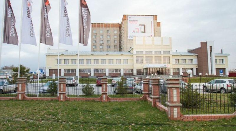 МФЦ в Алтайском крае - адреса, телефоны, часы работы