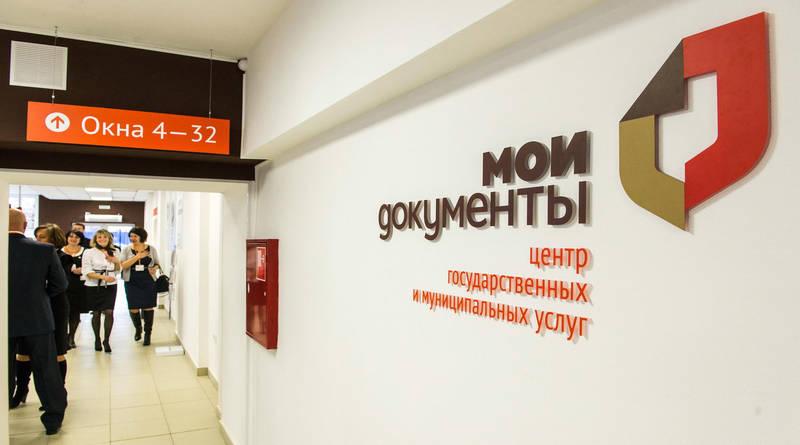 МФЦ в Белгородской области - адреса, телефоны, часы работы, отзывы