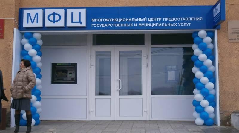 МФЦ в Брянской области - адреса, телефоны, часы работы
