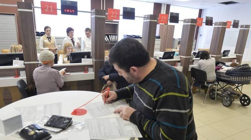 Когда можно оформить временную регистрацию оформление на работу по временной регистрации