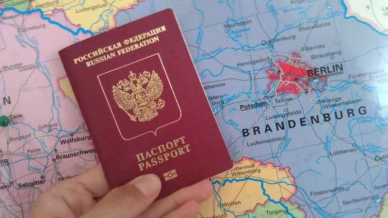 Как оформить и получить визу в МФЦ, какие документы нужны