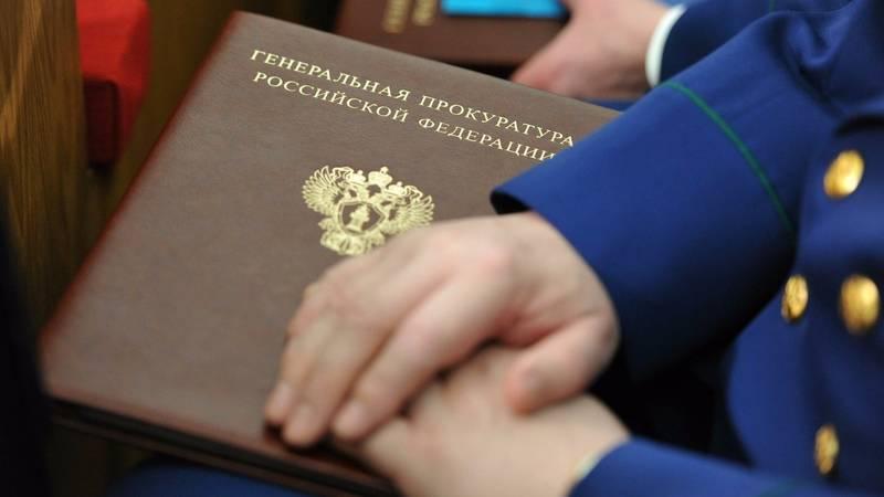 Как узнать о готовности патента на работу в москве по телефону