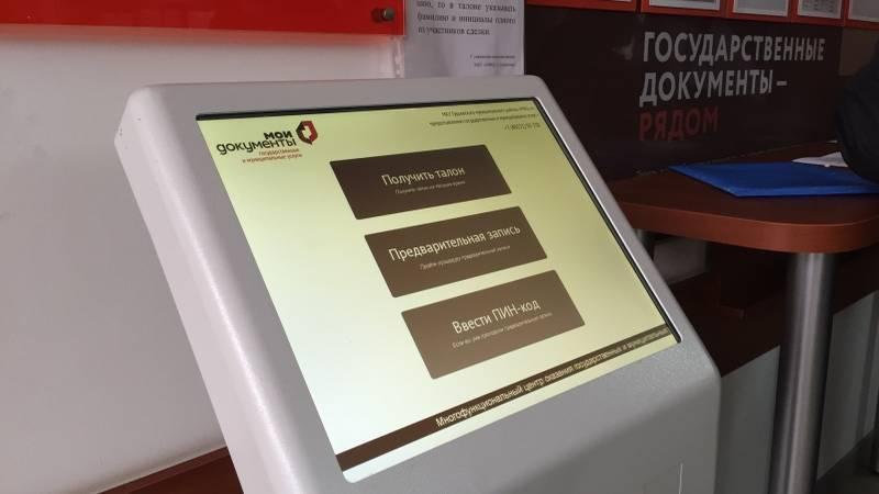 Получить кредит 300000 рублей без справок и поручителей