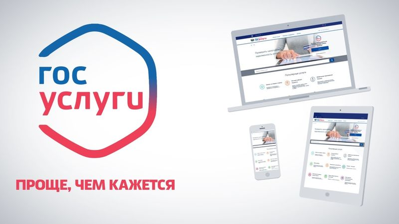 Image for Founder & General Partner