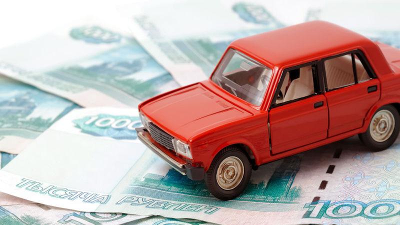 Как оплатить транспортный налог в МФЦ