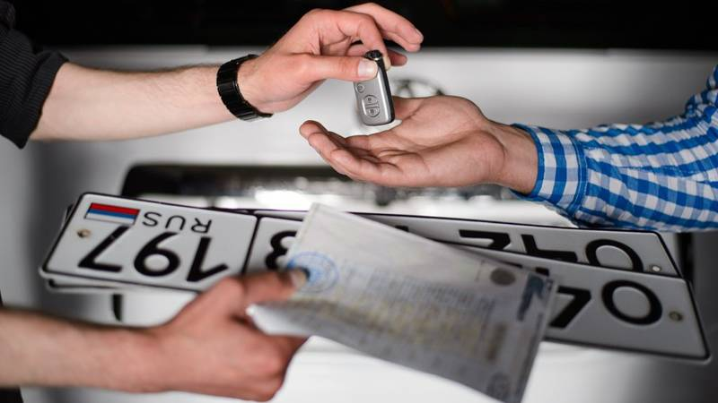 регистрация автомобилей