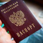 Как получить справку о ранее выданных паспортах в МФЦ