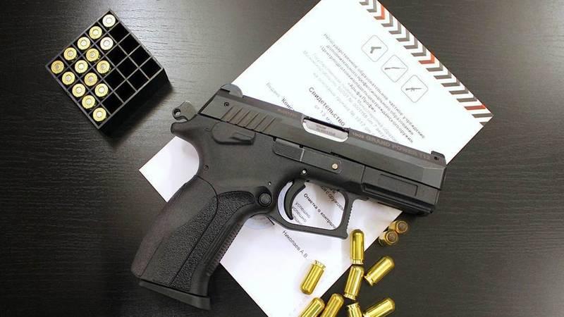 Мфц продление разрешения на оружие