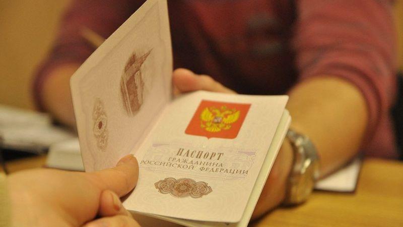 Замена паспорта в 45 лет стоимость госпршлины 2018
