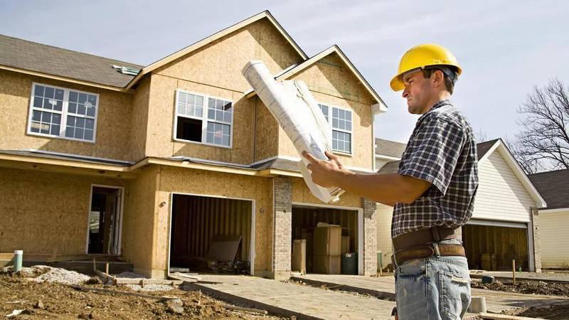 Как получить градостроительный план через МФЦ