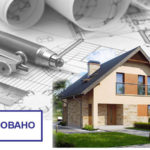 Как получить разрешение на строительство через МФЦ