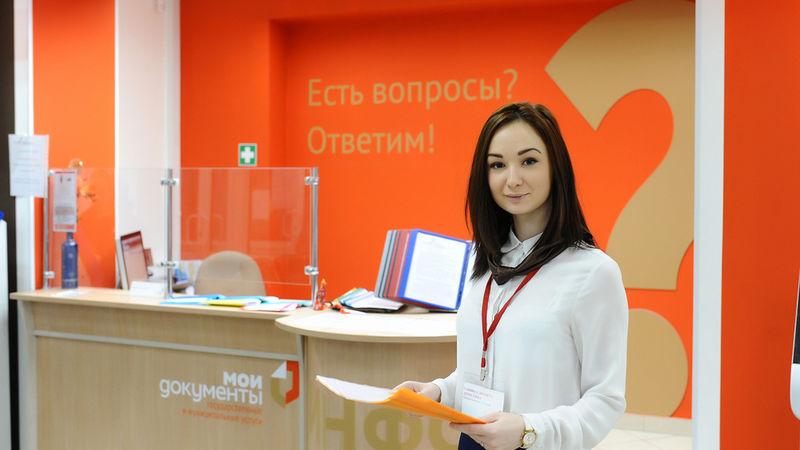 МФЦ СПБ и Ленинградская область - официальный сайт, адреса и телефоны