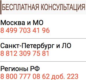Бесплатная консультация юриста в волжском защита в суде Воронеж Алма-Атинская улица