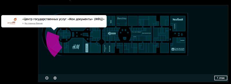 "Схема расположения МФЦ в ТРЦ ""Афимолл Сити"""